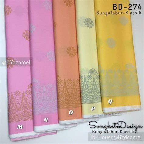 nurjana collection pemborong kain pasang zafa collection kain cotton dari gulatis tempahan ditutup