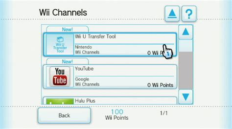 format video wii image gallery sdcard tool