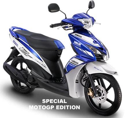 Lu Yamaha Mio yamahabengkulu daftar harga yamaha bengkulu januari 2015