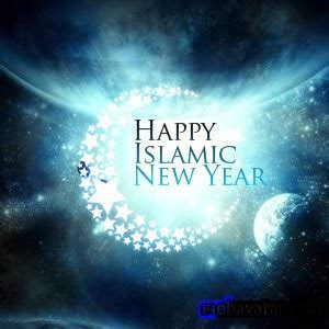 new islamic year wallpaper4580 jpg
