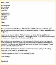 10 application letter for bank job basic job appication