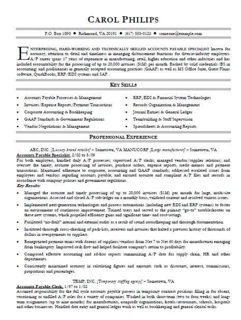 accounts payable resume exle accounts payable resume