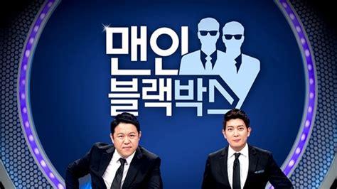 dramacool black ep 1 men in black box episode 38 english sub