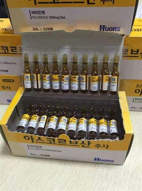 Korean Vitamin C Injection korea huons ascorbic acid