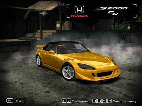 2009 honda s2000 cr 2009 honda s2000 cr ap2 need for speed most wanted