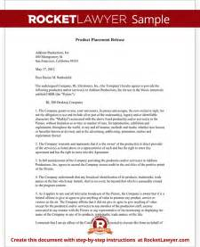 product placement agreement release form for product