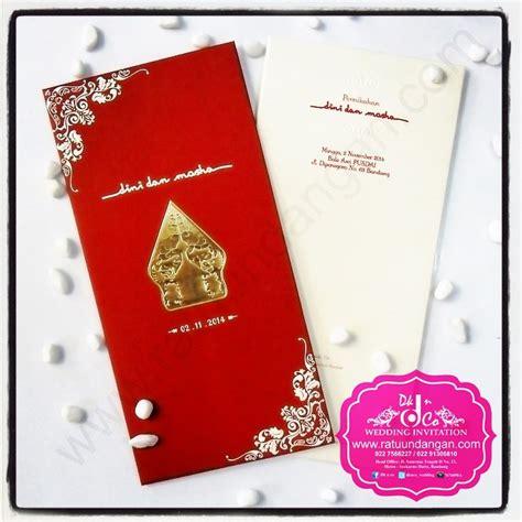 desain undangan pernikahan warna gold undangan pernikahan kartu undangan pernikahan
