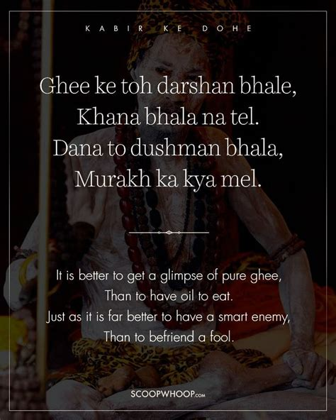 kabir das biography in english 17 best images about shayari other s quotes on pinterest