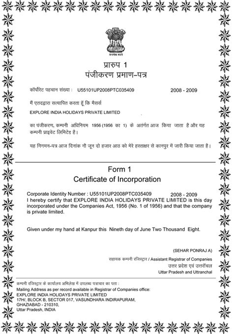Address Certificate Letter By Company Indian Business Visa