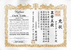 martial arts certificate design kanji tattoo and body