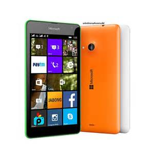 antywirus na telefon lumia 532 antywirus na telefon lumia 535 newhairstylesformen2014 com