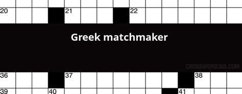 wood   matchmaking crossword clue wood