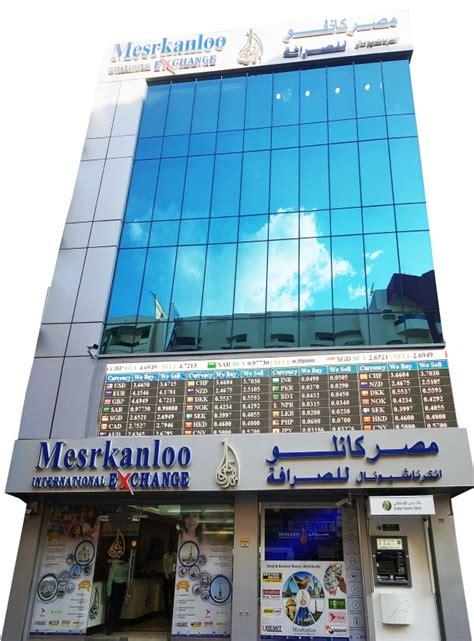 mesrkanloo international exchange dubai uae contact