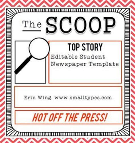 the scoop editable student newspaper template erin wing