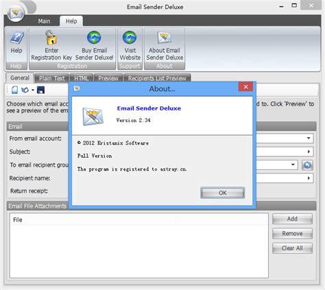 email sender deluxe email sender deluxe 2 34 注册机 软钥