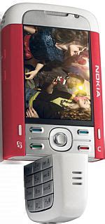 Nokia Launches 5700 Xpressmusic With Dedicated Chip nokia 5700 xpressmusic preview price buy and sell