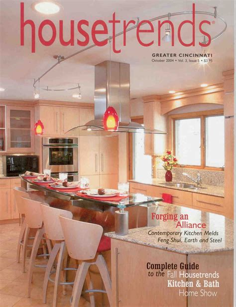 house trends the workshops of david t smith housetrends magazine