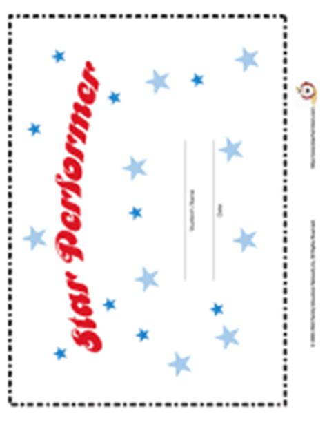 star performer certificate printable pre k 5th grade