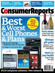 consumer reports home design software reviews cell phones consumer reports auto design tech