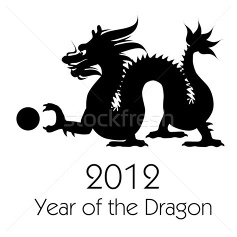 new year of the 2012 new year of the 2012 clip stock photo