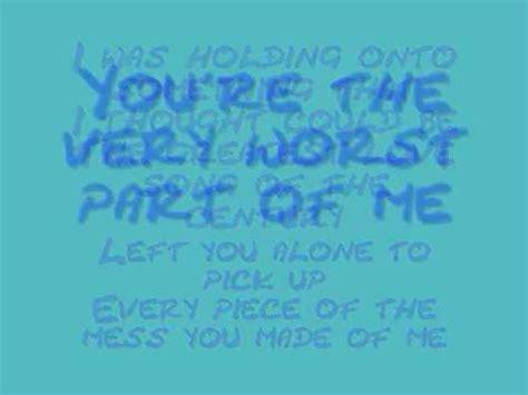 lyrics patent pending patent pending memory with lyrics
