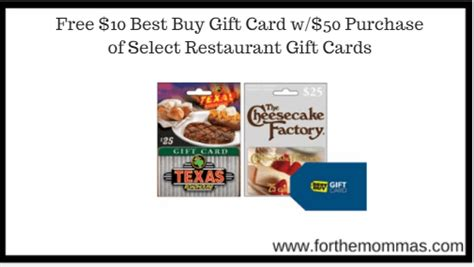 Best Buy 10 Gift Card - best buy free 10 best buy gift card w 50 purchase of select restaurant gift cards