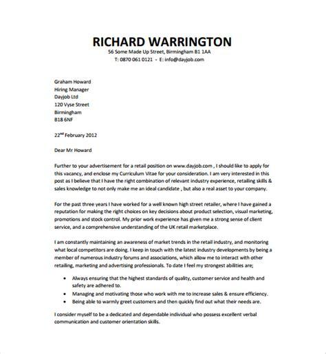 internship application letter sample ingyenoltoztetosjatekok cover