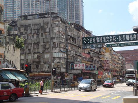 1950s Floor Plans by Housing In Hong Kong Teoalida Website