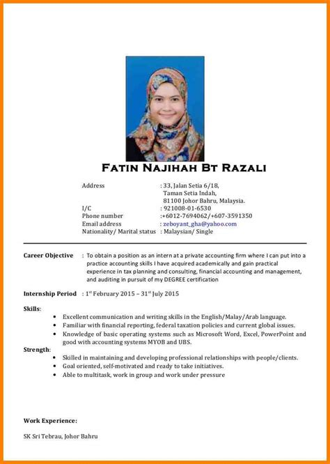 Job Resume Format Simple by 6 Resume Malaysia Skills Warehouse Clerk