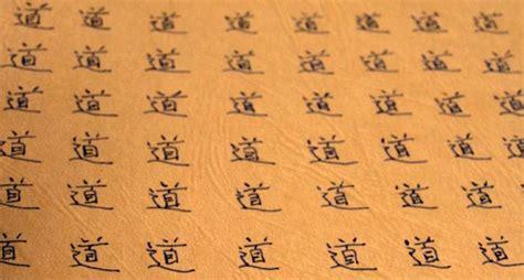 scrittura cinese lettere lettere e alfabeto cinesi perch 233 sono due parole sbagliate
