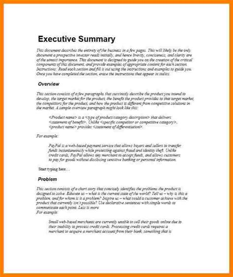 general ledger and financial reporting home page ee finance