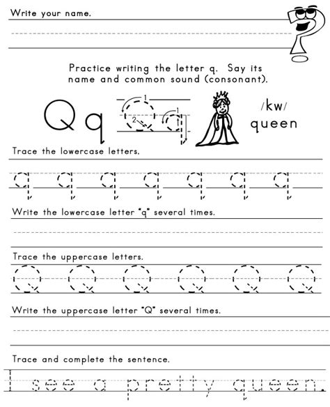 printable worksheets letter q the letter q