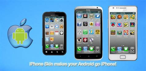 iphone apk apps iphone phony v1 0 1 0 android apk app apk tandroidapkfiles