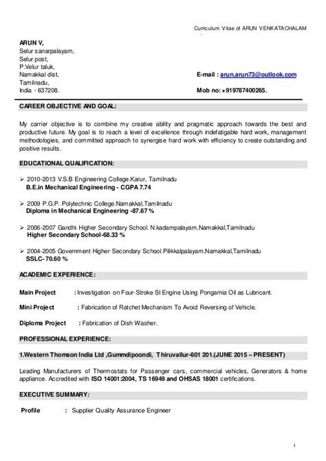 Supplier Quality Assurance Engineer Resume Sle Supplier Quality Assurance Engineer With 3 7 Years Experience