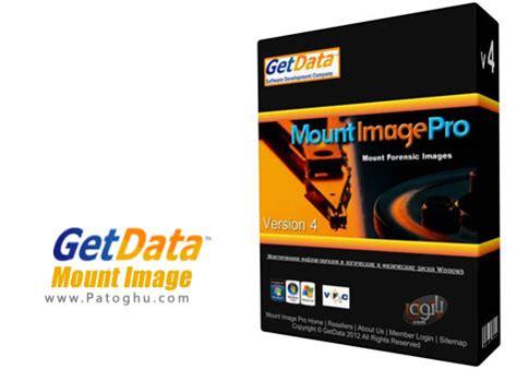 Getdata Mount Image Pro کرک getdata mount image دانلود رایگان