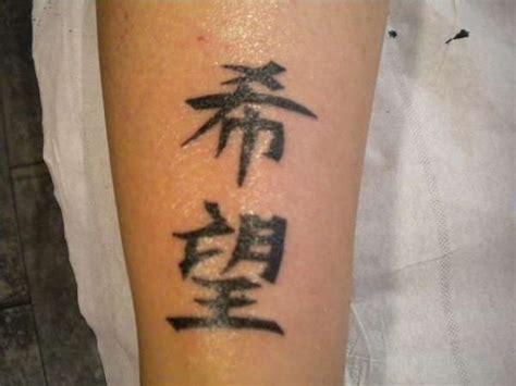 tatuaggi lettere cinesi tatuaggi nomi foto nanopress donna