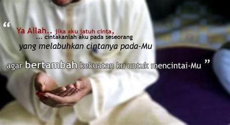 Wonderful Karena Itu Kamu Aku Jatuh Cinta Puisi Islami Raden Galuh Agung Permana