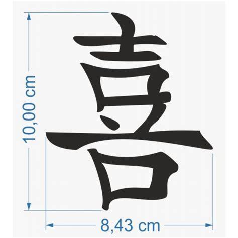 Aufkleber Japanische Schriftzeichen by Freude Chinesisches Schriftzeichen Autoaufkleber