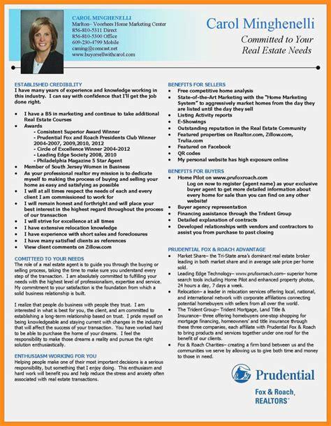 reo broker sample resume technical sales specialist sample resume