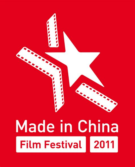China Film Festival | fund it made in china film festival