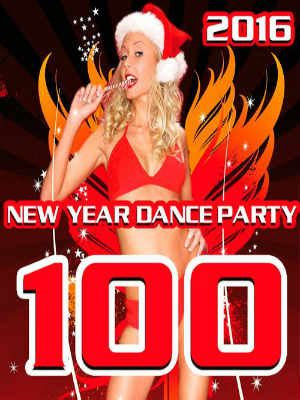 new year 2015 mp3 free 100 new year 2016 2015 mp3 187