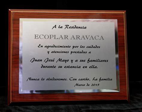Ejemplos De Placa De Reconocimiento Institucional | placas conmemorativas para homenajes y reconocimientos