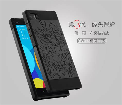Ultrathin Xiaomi M4i new arrival xiaomi mi 3 cover ultrathin back covers