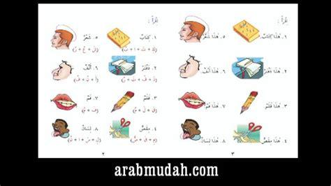 Cara Cepat Berbicara Bahasa Arab Syaiful arabmudah pengajaran buku 1 bahagian 1 untuk guru bahasa