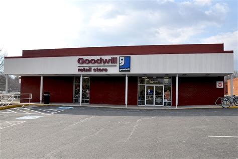 rockville maryland retail store donation center