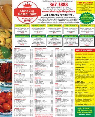china king buffet menu china king buffet 660 ave charlottetown pe
