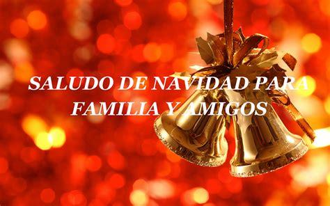 imagenes de navidad para la familia y amigos saludo de navidad para familia y amigos frases de