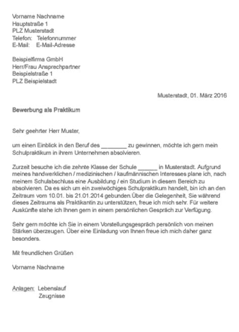 Praktikum Marketing Muster Muster Gt Bewerbung Als Praktikum