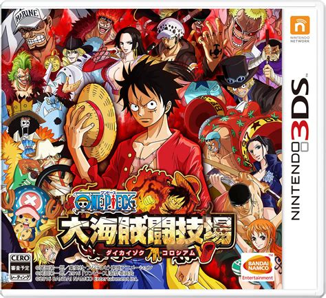 One Piece : Great Pirate Colosseum sur Nintendo 3DS