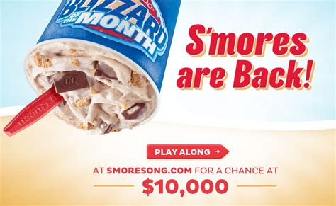 Dairy Queen Gift Card Walmart - dairy queen s s more song sweepstakes